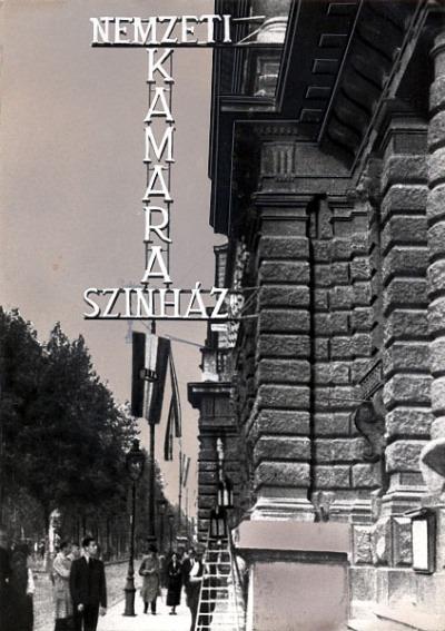 A Nemzeti Színház Kamaraszínházának homlokzat (fotó: Magyar színháztörténet 1920-1949)