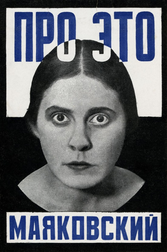 Hasonmás kiadásban Majakovszkij és Rodcsenko híres könyve