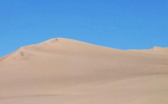 Így néz ki a perui sivatag belülről