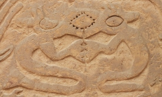 Csókolózó sárkányok mindenhol, mégis a szívárványról kapta a nevét a Huaca Arco Iris