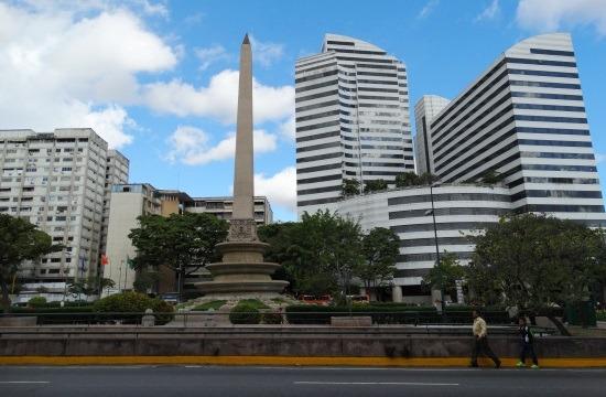 Altamira, az üzleti élet központja