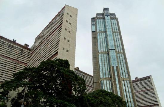 Caracas legmagasabb épülete és legnagyobb lakóháza, amiben kb. 40 000-en laknak