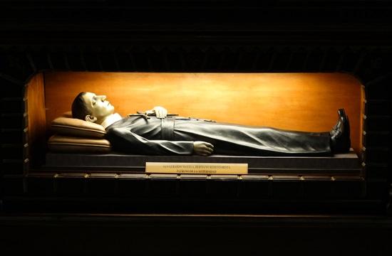 San Gerardo Mayela sírhelye