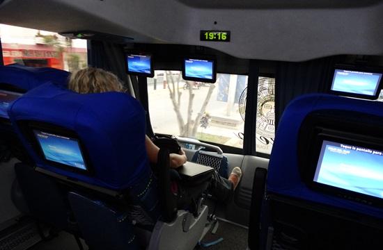 Így néz ki egy perui busz belülről