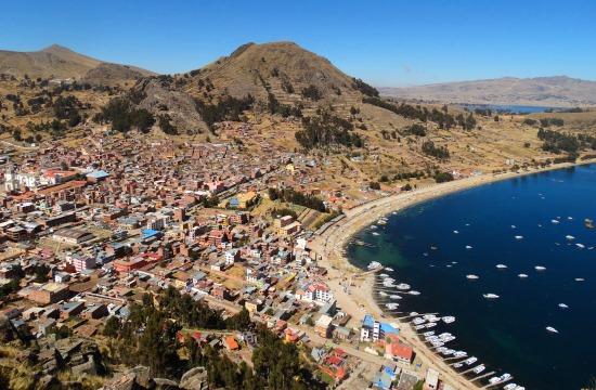 Bolívia Uyuní Oruro Altiplano