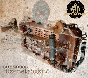 SUHANCOS – ÜZENETRÖGZÍTŐ (Night Child Records, 2007)