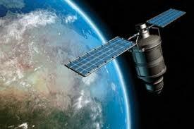 a föld műholdas nézete