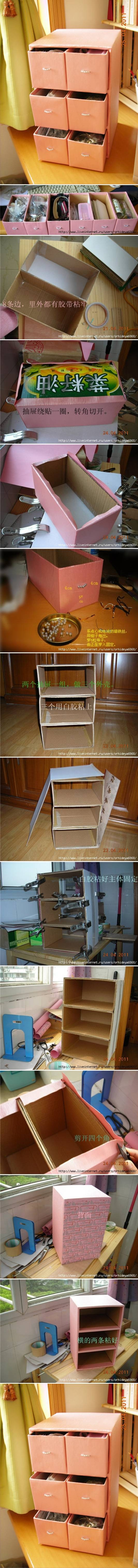 DIY-Small-Cardboard-Chest.jpg