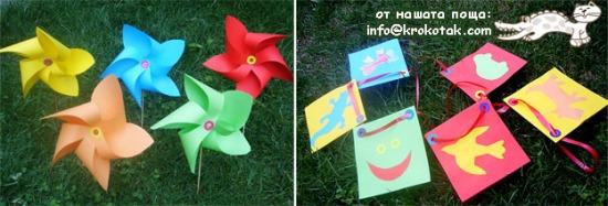 dekoráció gyerekzsúr partidekoráció girland lampion füzér papír pritt