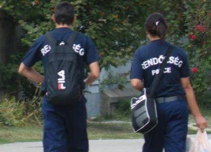 Fila police
