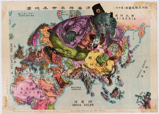 Az orosz medve - forrás: Wikipedia