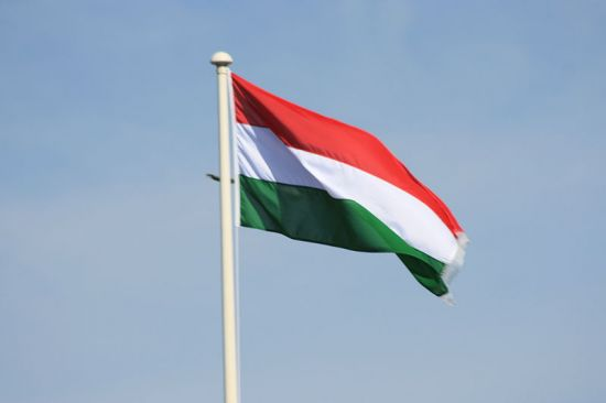 A Magyar Köztársaság lobogója